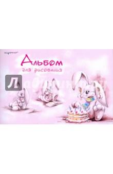 Альбом для рисования 8 листов Забавный кролик (911001-14)