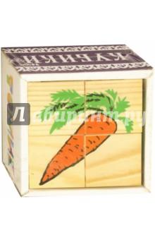 Кубики Овощи (3333-6)Кубики с картинками<br>Ваш малыш сможет собрать четыре овоща, заодно можно выучить их названия, а мама может не беспокоиться о безопасности, так как кубики сделаны из натурального дерева. Все используемые материалы разрешены для изготовления детских игрушек и имеют гигиенические заключения.<br>Кубики из дерева легкие и прочные, приятны на ощупь и удобны для маленьких ручек, а составление картинок стимулирует мозговую деятельность малыша.<br>Размер упаковки:  8х8х4 см<br>Размер ребра кубика: 4 см.<br>Сделано в России.<br>