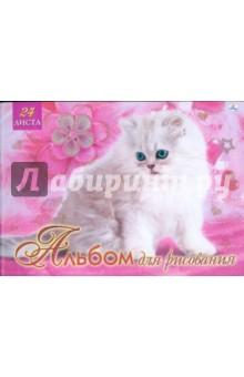 Альбом для рисования 24 листа. Белый котенок на розовом (АБ324377)
