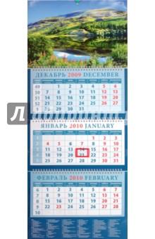 """Календарь 2010 """"Гармония природы"""" (14925)"""