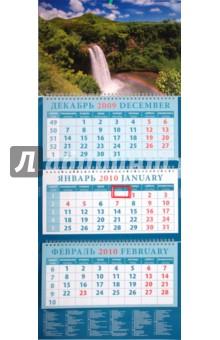 "Календарь 2010 ""Водопад"" (14929)"