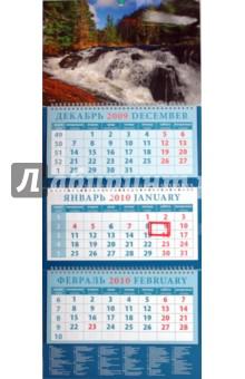 Календарь 2010 Речной пейзаж (14933)