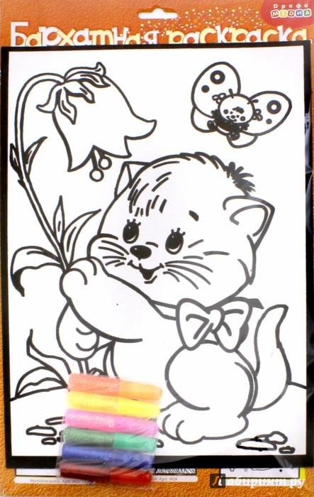 Иллюстрация 1 из 5 для Бархатные раскраски. Котенок с колокольчиком | Лабиринт - игрушки. Источник: Лабиринт