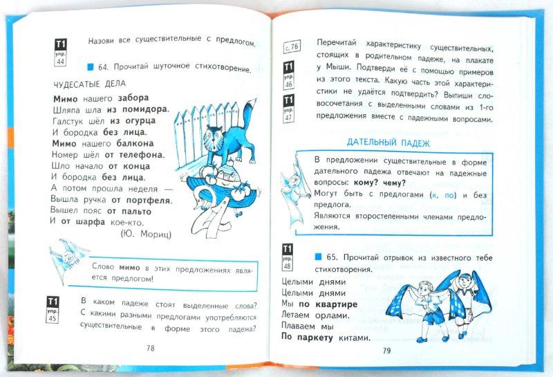 Учебник по информатике 11 класс