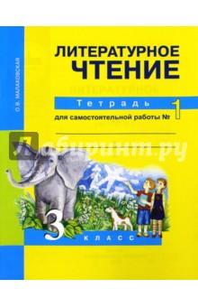 Учебник по математическому анализу читать