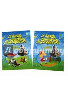 Французский язык. 2 класс. Учебник. Комплект из 2-х частей. ФГОС