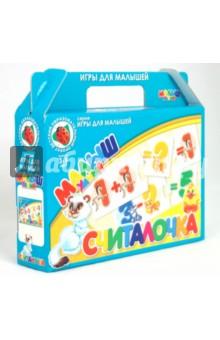 "Умный малыш ""Считалочка"" (00689)"