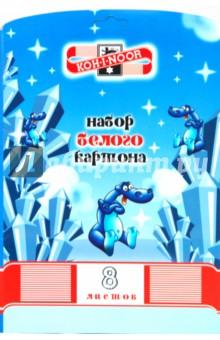 ����� ������ ������� 8 ������ (FKIN-8408) Koh-I-Noor
