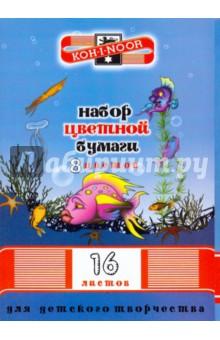 Набор цветной бумаги (8 цветов, 16 листов) (FKIN-6416-VM) Koh-I-Noor