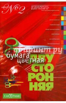 Бумага цветная мелованная двусторонняя 10 листов А4 (11-410-39) Альт