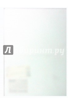 Дощечка для лепки А5 (331105)