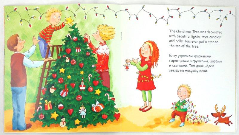 Иллюстрация 1 из 9 для Рождество - Мария Салищева | Лабиринт - книги. Источник: Лабиринт