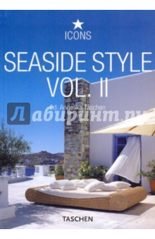 Seaside Style. Vol. II