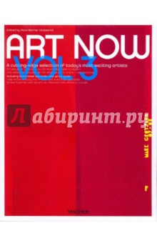 Art Now. Vol. 3