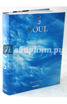 SOUL i-DФотоальбомы<br>Life, love, and wisdom as seen by i-D<br>All-star contributions from the best creative minds of our time<br>The best of i-D s special projects including contributions from artists and designers such as David LaChapelle, John Galliano, Sam Taylor-Wood, Juergen Teller, and Terry Richardson<br>Soul i-D is a 600-page visual anthology of ideas and images featuring personal insights and contributions from some of the most creative names in contemporary fashion, music, art, and design. Looking at issues that affect all of our lives, from family values to global responsibility and personal lessons learned to inspirational survival stories, all of the best special projects are here-and with the mix of quirky irreverence that has been part of the i-D vocabulary since its launch by Terry Jones in 1980.  Contributors include: Ron Arad, Giorgio Armani, Christopher Bailey, David Bailey, Bono, Neville Brody, Hussein Chalayan, Alber Elbaz, Olafur Eliasson, Tracey Emin, Tom Ford, John Galliano, Bob Geldof, Marc Jacobs, Stephen Jones, Nick Knight, David LaChapelle, Helmut Lang, Maison Martin Margiela, Chris Martin, Stella McCartney, Alexander McQueen, Kylie Minogue, Yoko Ono, Miuccia Prada, Terry Richardson, Anita Roddick, Renzo Rosso, Paolo Roversi, Peter Saville, Wing Shya, David Sims, Raf Simons, Paul Smith, Mario Sorrenti, Sam Taylor-Wood, Juergen Teller, Wolfgang Tillmans, Dries Van Noten, Patrick Vieira, Ellen Von Unwerth, Alek Wek, Vivienne Westwood, and Yohji Yamamoto.<br>Chapters include: <br>Family Future Positive - what are our support systems in this first decade of the 21st century? <br>Beyond Price - what are the things we have in our lives already that money can t buy? (wish lists were not allowed!)<br>Learn and Pass It On - things we have learned in our lives that we would like to pass on to other people.<br>Safe+Sound - inspirational stories of people who have come through difficult times in a positive way.<br>About the editor:<br>Tricia Jones 