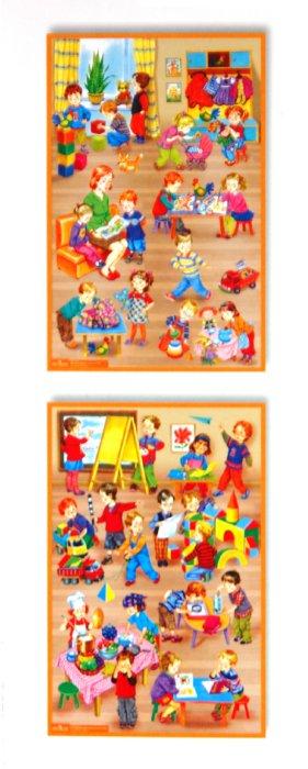 Иллюстрация 1 из 4 для Картины по развитию речи детей 3-7 лет. Наш детский сад. Комплект демонстрационных таблиц - Татьяна Гризик | Лабиринт - книги. Источник: Лабиринт