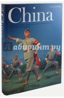 Heung Shing Liu China, Portrait of a Country