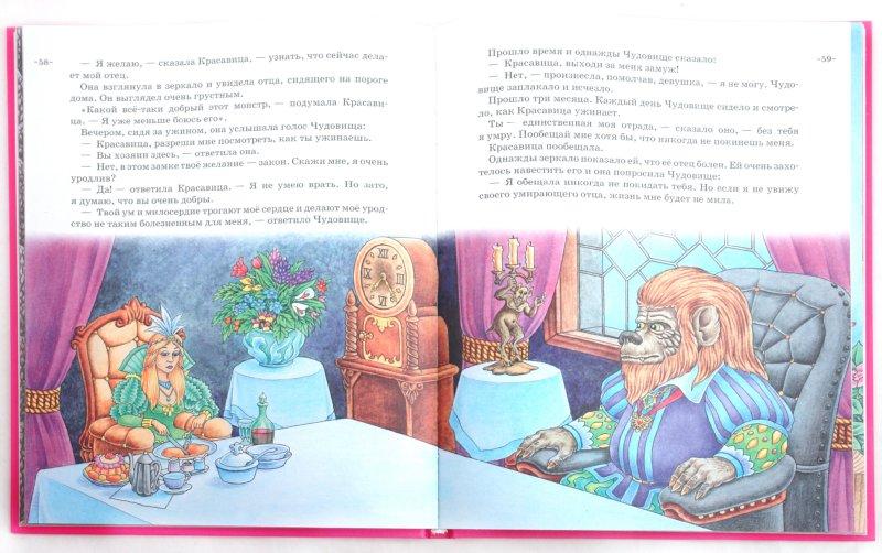 Иллюстрация 1 из 11 для Сказки Братьев Гримм и Шарля Перро - Гримм, Перро | Лабиринт - книги. Источник: Лабиринт