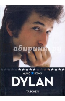 Crampton Luke Dylan