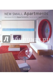 New Small Apartments. Nouveaux Petits Appartements. Neue Kleine Apartments