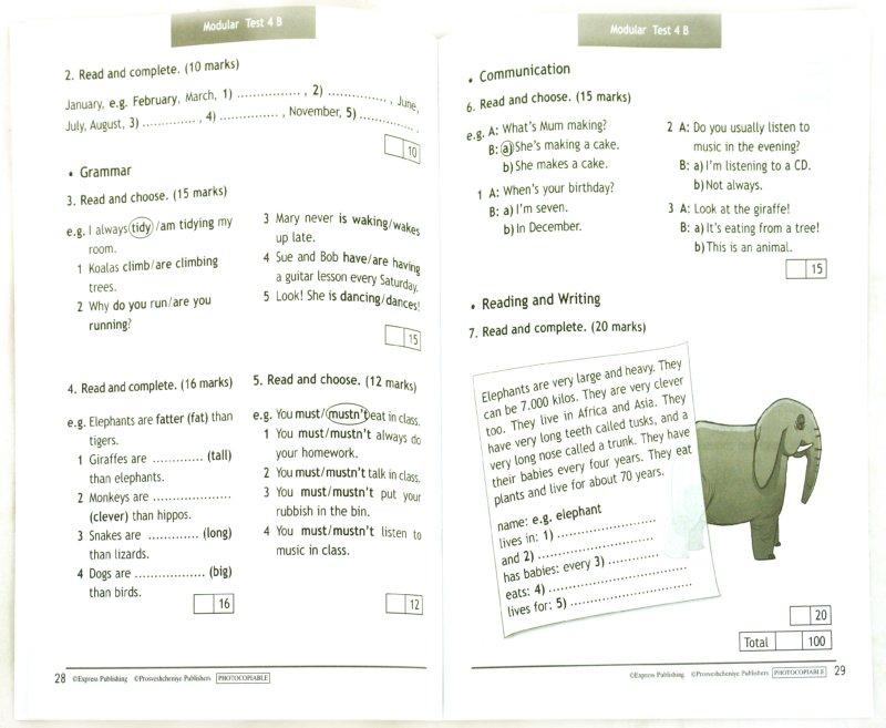 Английский 6 класс рабочая тетрадь ваулина решебник