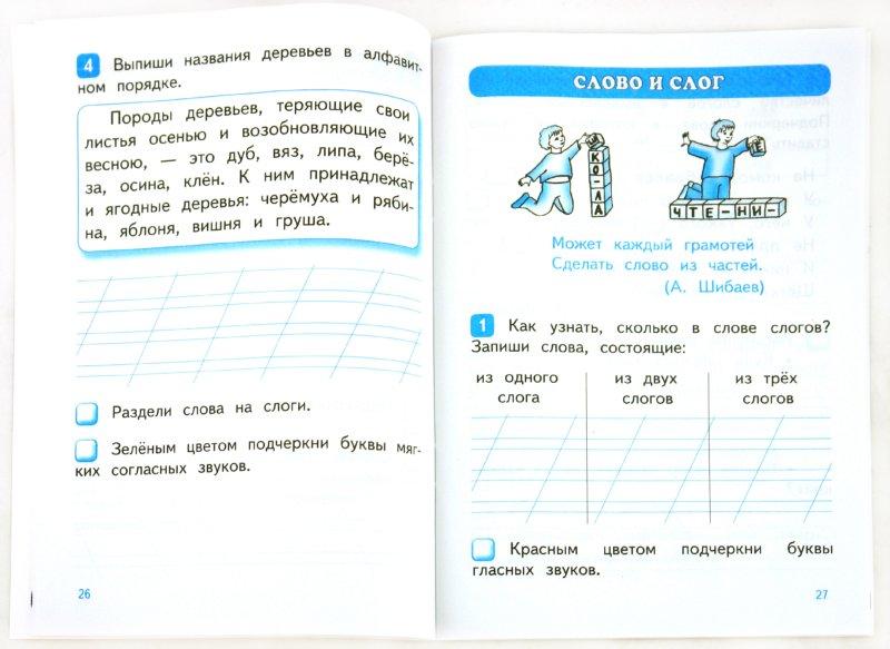 Решебник По Русскому Языку 5 Класса Ладыженская 2008 Год