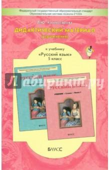 Все правила по русскому языку 1-4 класс читать
