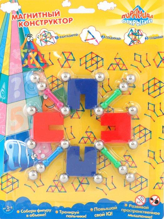 Иллюстрация 1 из 2 для Конструктор магнитный (9738) | Лабиринт - игрушки. Источник: Лабиринт