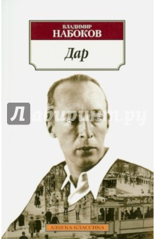 Vladimir Nabokov  Wikipédia
