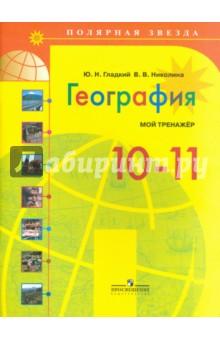 Русаков трёхречье читать онлайн