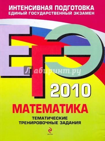 75 математика