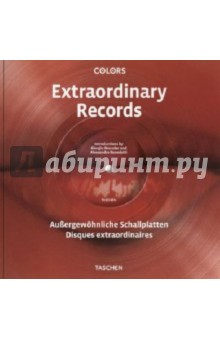 Moroder Giorgio, Benedetti Alessandro Extraordinary Records