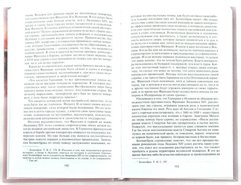 Иллюстрация 1 из 48 для Великие битвы XI-XIX веков: от Гастингса до Ватерлоо - Эдвард Кризи | Лабиринт - книги. Источник: Лабиринт