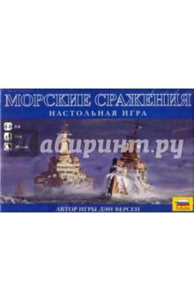 Настольная игра Морские сражения (8671)