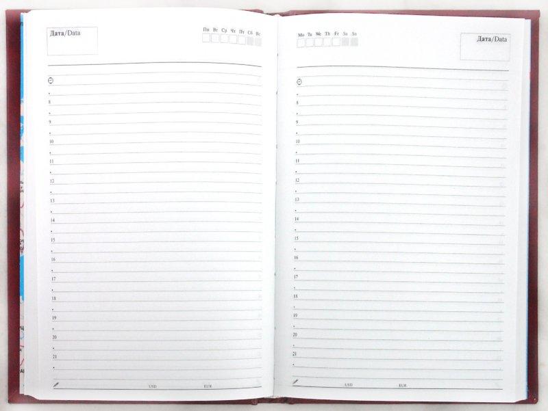 Иллюстрация 1 из 9 для Ежедневник бордо темный (ЕБ1051521)   Лабиринт - канцтовы. Источник: Лабиринт