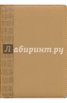 Ежедневник кофе с молоком, кожа (ЕКК1051522)