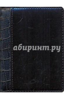 Ежедневник черный, кожа (ЕКК1061521)