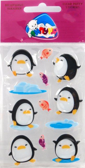 Иллюстрация 1 из 3 для Пингвины (CPS004) | Лабиринт - игрушки. Источник: Лабиринт