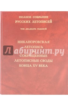 Книга о кесем султан читать онлайн