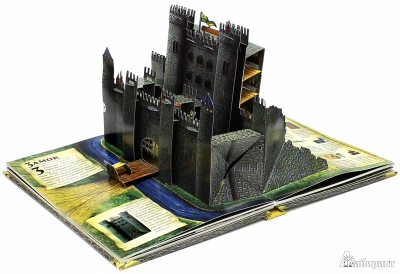 Иллюстрация 2 из 33 для Город рыцарей | Лабиринт - книги. Источник: Лабиринт