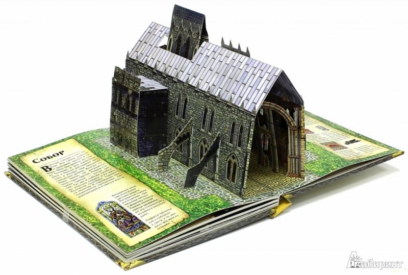 Иллюстрация 3 из 33 для Город рыцарей | Лабиринт - книги. Источник: Лабиринт