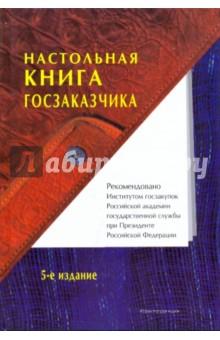 Храмкин александр павлович отзывы