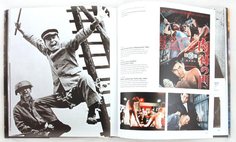 Иллюстрация 1 из 22 для Japanese Cinema - Stuart Galbraith | Лабиринт - книги. Источник: Лабиринт