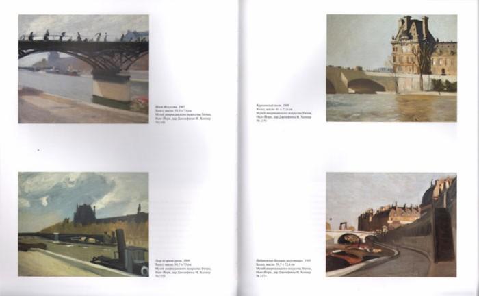 Иллюстрация 1 из 20 для Хоппер - Рольф Реннер | Лабиринт - книги. Источник: Лабиринт