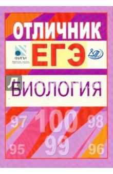 978-5-89790-616-1, 978-5-89790-681-9