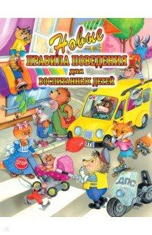 Лилия лукина книги читать онлайн