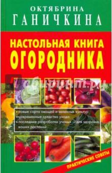 read Molecular gastronomy