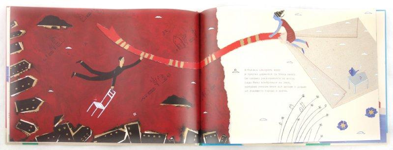 Иллюстрация 1 из 30 для Чаепитие на воздушном Змее - Зина Сурова | Лабиринт - книги. Источник: Лабиринт