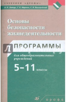 ������ ������������ �����������������. ��������� ��� ������������������� ����������. 5-11 ������