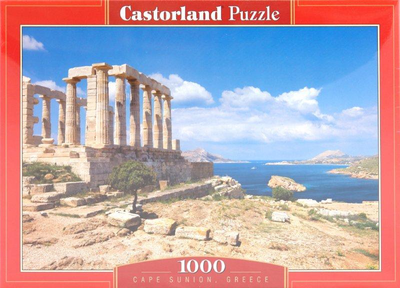 ����������� 1 �� 6 ��� Puzzle-1000. ��� �������, ������ (�-101900) | �������� - ��������. ��������: ��������